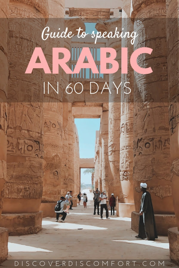 Arabic is one of the toughest languages to learn. However learning it is one of the best ways to gain insight into different cultures. This is our language plan to learn and become conversationally fluent in Arabic in 60 days.