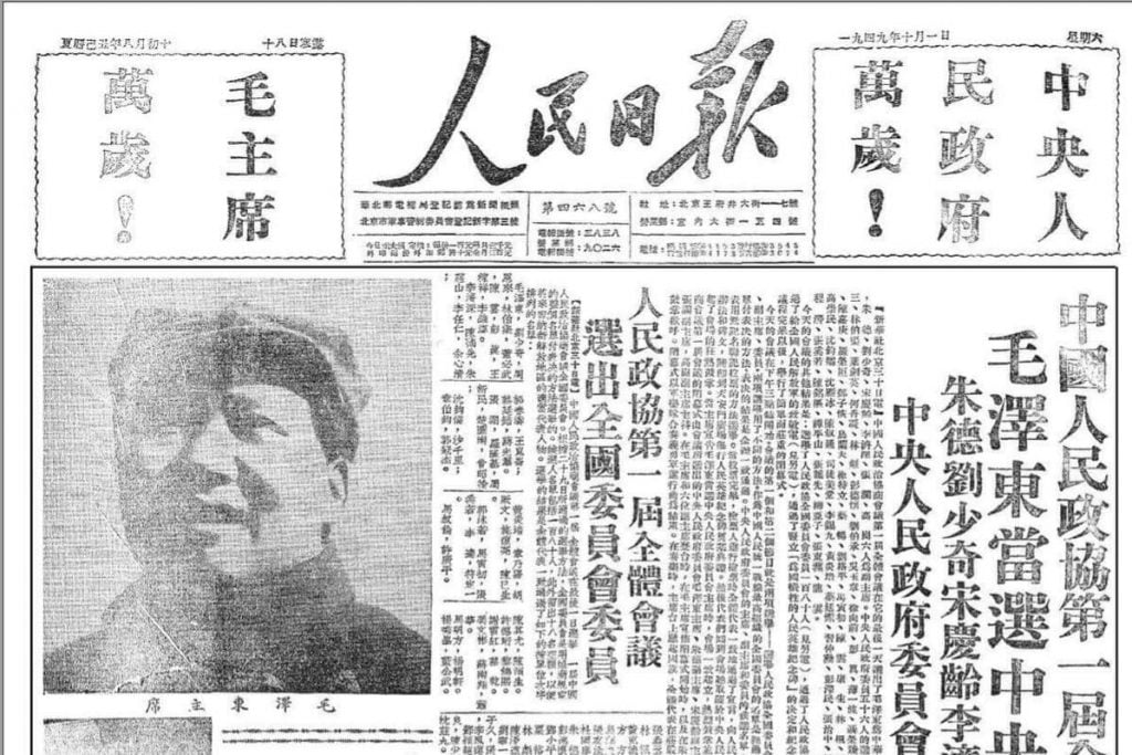 A Chinese newspaper showing it's harder to learn a language that doesn't use a Latin character set