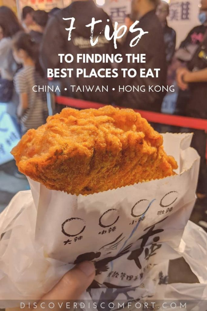 best places to eat in china