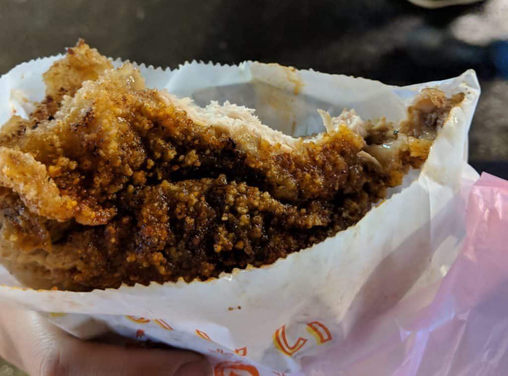 Chicken Cutlet Taiwan