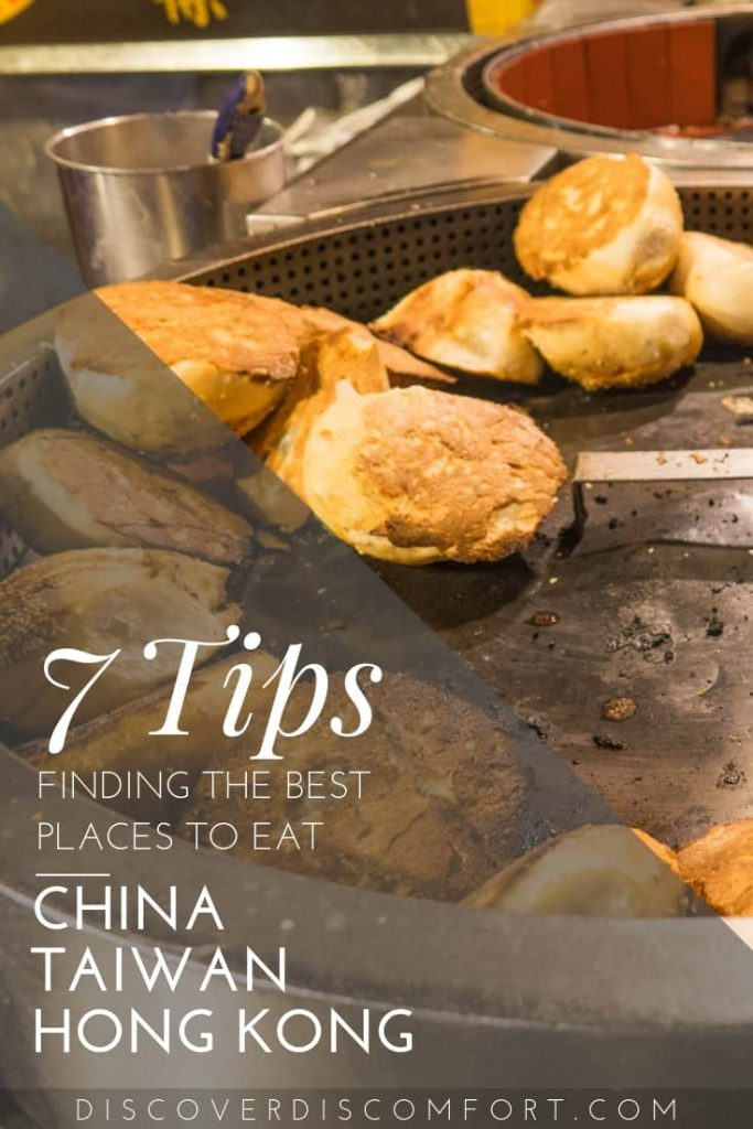 A decent way to find good noodle, dumpling, or bubble tea shops in Taiwan, China, or Hong Kong is to scour the internet and look for reviews. While that can give you insight into the most popular, touristy spots, it won't give you an accurate picture of local favorites. We share tips for spotting the best restaurants so you can discover local hidden gems.