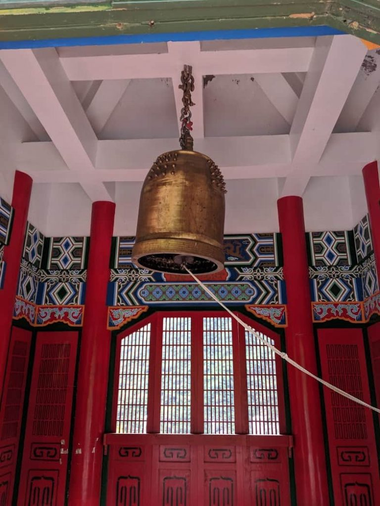 Guide to Taroko - Bell