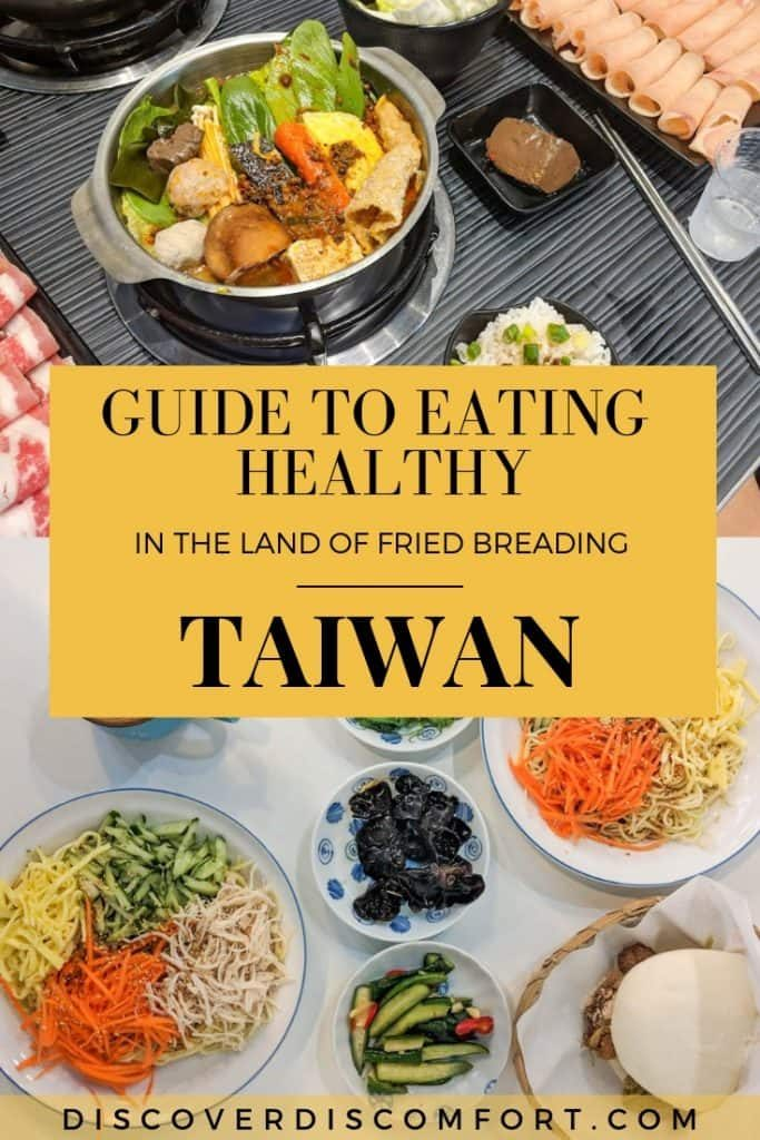 Taiwan is the ultimate foodie paradise. Unfortunately delicious fried and carb intensive taiwanese cuisines aren't a sustainable diet. After 2 months of living in Taiwan and intensely searching for healthy options, we're sharing our favorite meals that healthy and affordable and also giving tips on where to find them!