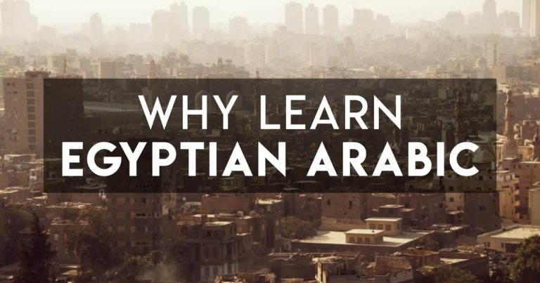 Why Learn Egyptian Arabic?