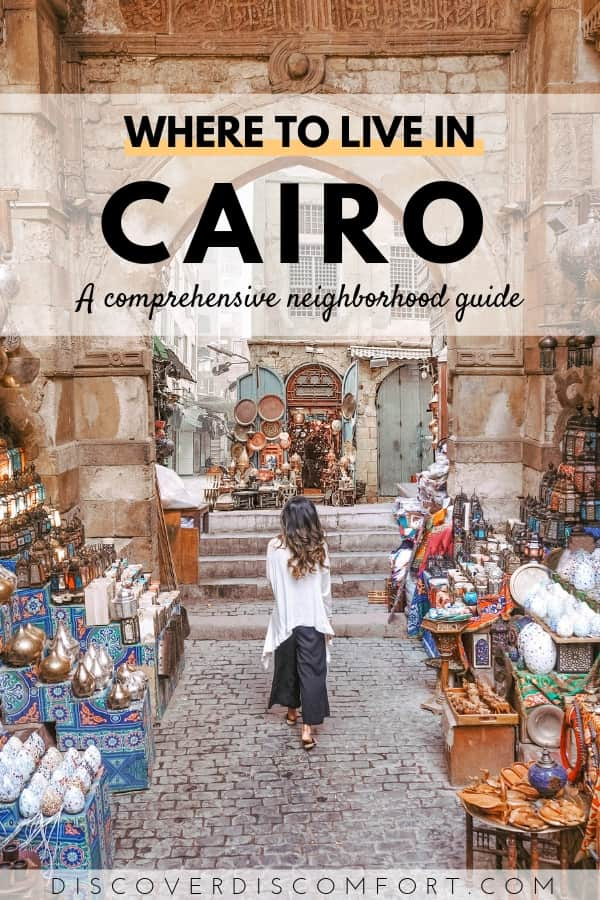From the outside, it can be hard to tell where to stay in Cairo, especially if you're planning on staying for more than a week. Cairo's neighborhoods are incredibly diverse and it can sometimes feel like you're in a different country. Whether you're just visiting as a tourist or considering living as an expat, this guide will help you narrow down your search.