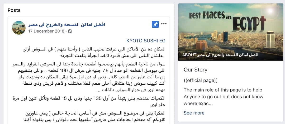 Egyptian Arabic social media post on Facebook