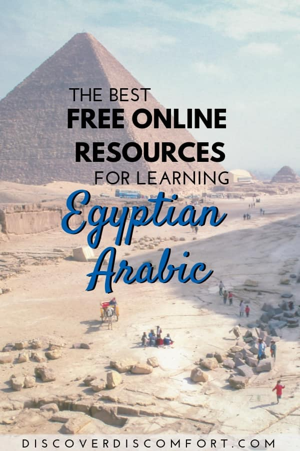 The best free resouruces for learning Egyptian Arabic online