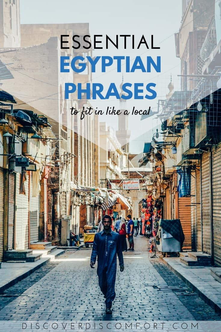 There's the Arabic you learn in textbooks, and then there's how people speak. Here are the key phrases you need to know for the best experience traveling in Egypt and experience local culture