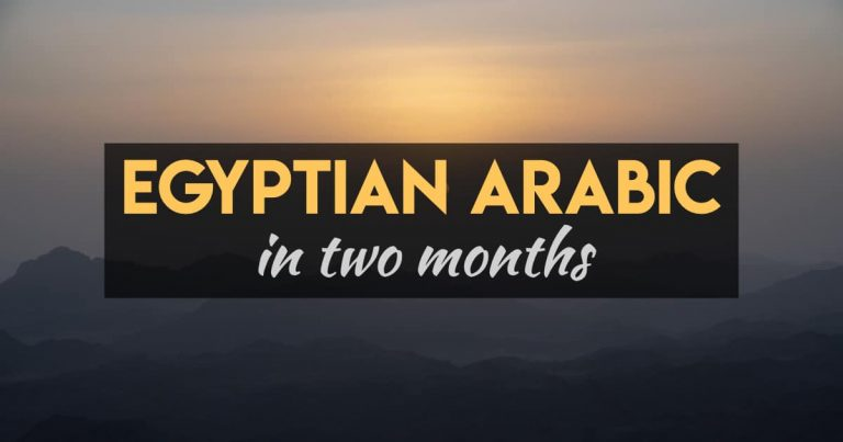 Egyptian Arabic in 60 days: Our final 60-day videos