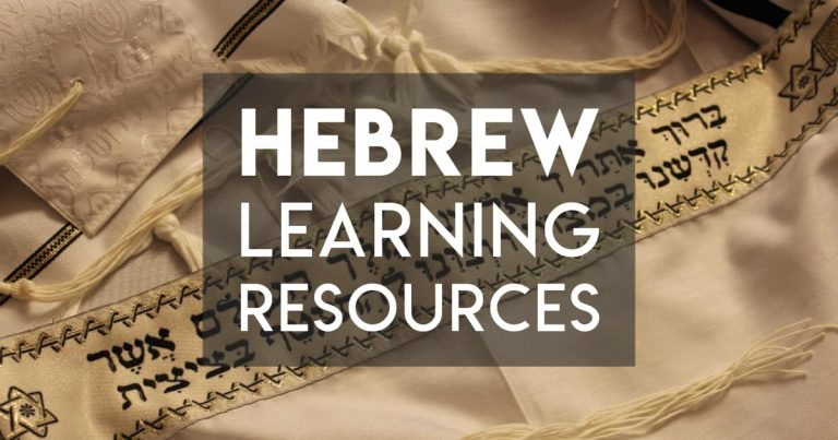 Colloquial Hebrew Learning Resources — The Ultimate List