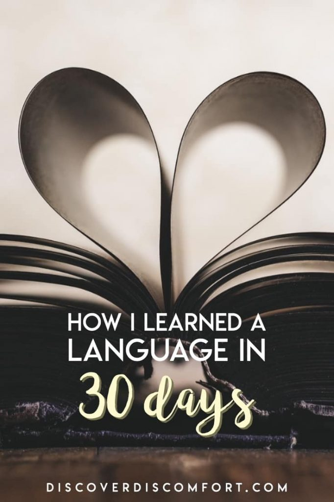 Learn a language in 30 days: How I learned Hebrew