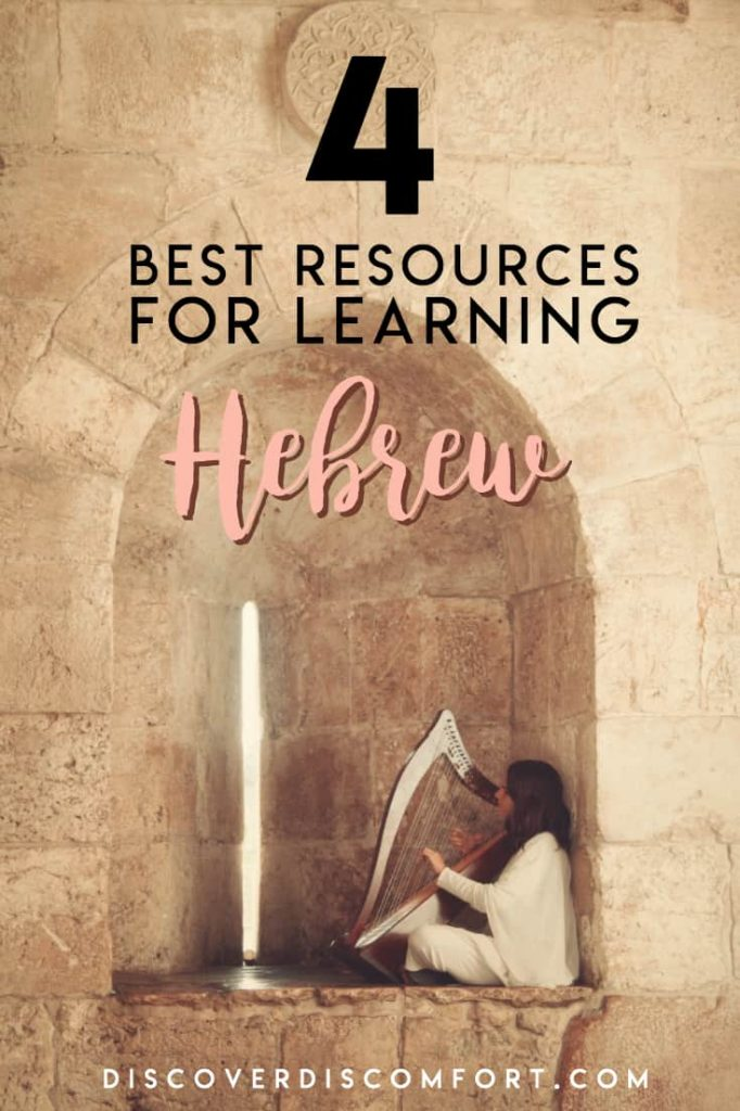 There are plenty of resources around for learning classical Hebrew. But surprisingly, there are relatively few good resources online for learning spoken Hebrew — free or paid. These are the best resources I've found through hours of research around the web and app stores for learning Hebrew.