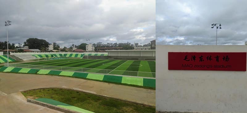 The Mao Zedong stadium in Zanzibar City. The Chinese do a lot of foreign direct investment into Africa, including Tanzania.