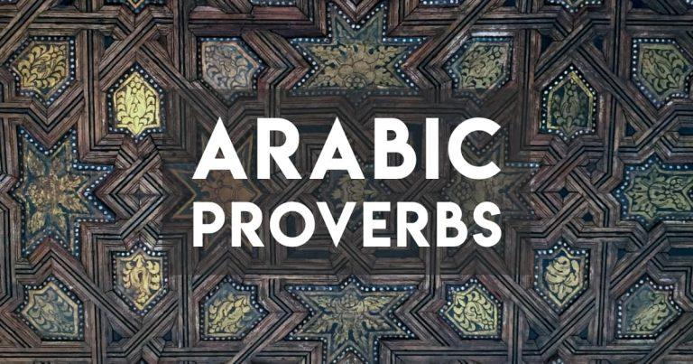 10 Beginner's Everyday Learner Arabic Proverbs