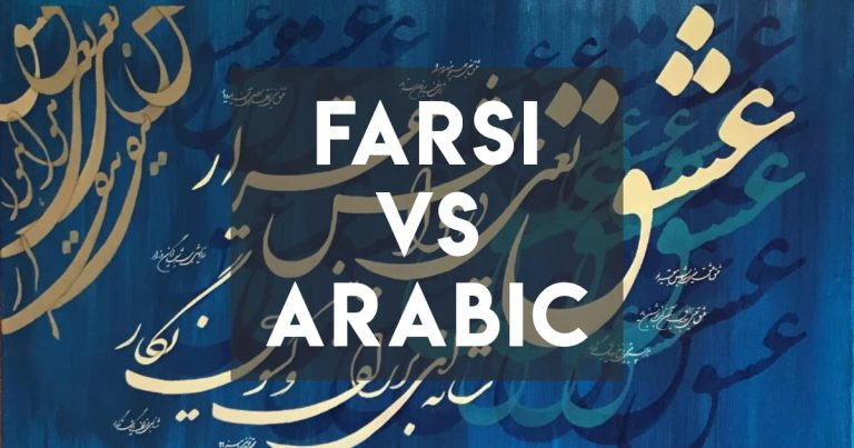 Farsi (Persian) vs. Arabic — Similarities and Differences