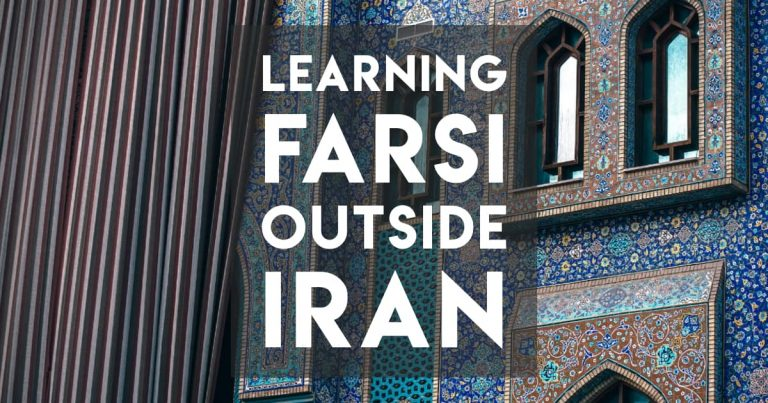 Where to Learn Persian — Outside Iran