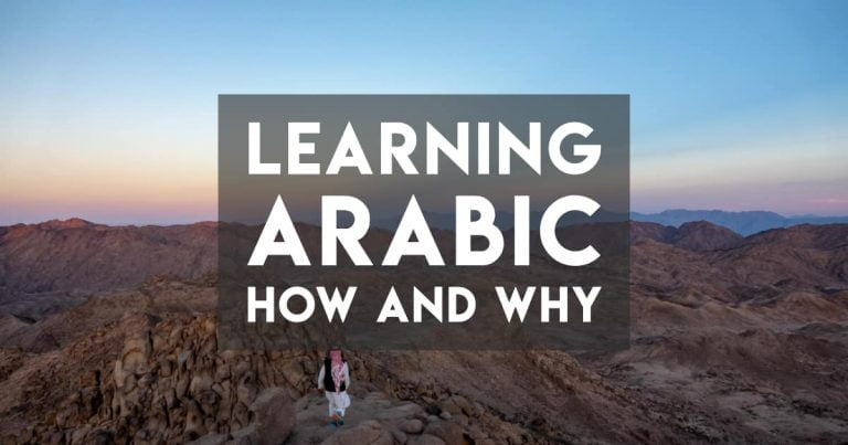 How to Learn Modern Standard Arabic (MSA) and Why — And What to Ignore