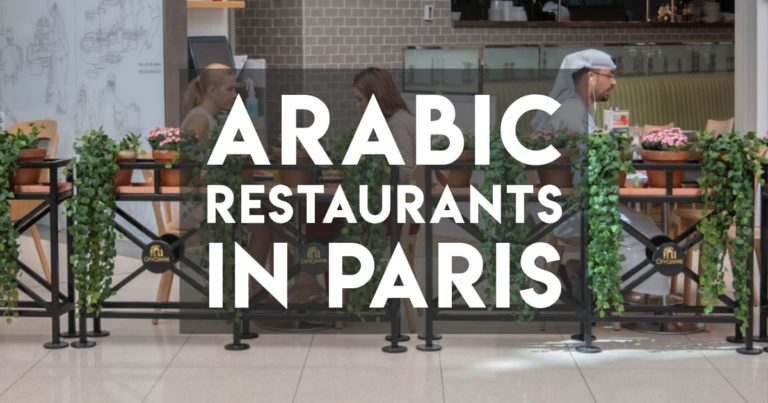 Arabic & Middle Eastern Restaurants in Paris