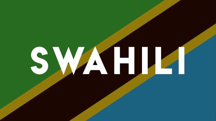 Swahili language learning resources