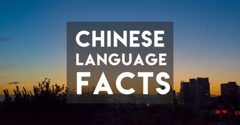Twenty+ Surprising Chinese Language Facts