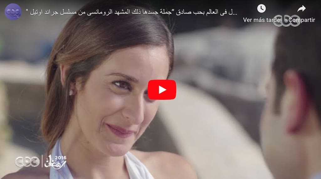 Scene from Secrets of the Nile, an Egyptian Arabic tv drama good to learn arabic from