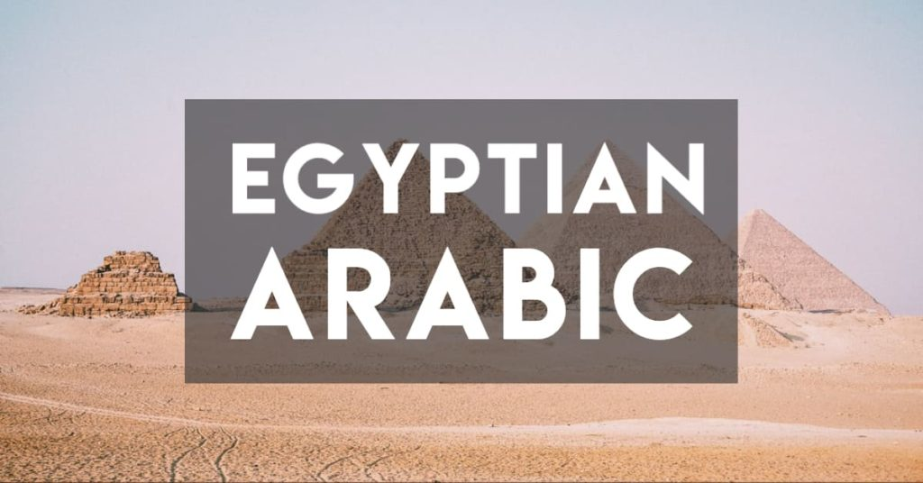 Egyptian Arabic Learning Resources