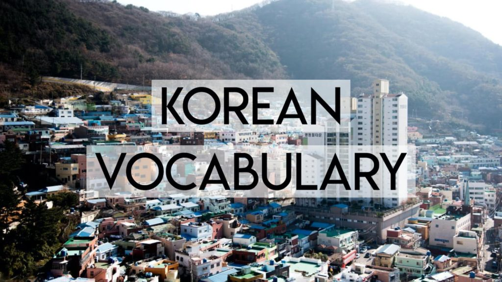 Korean vocabulary text over photo of Busan